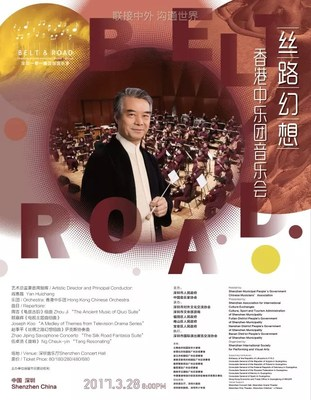'Belt and Road' Music Festival