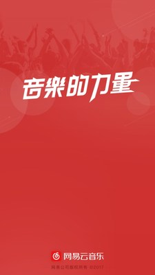 "NetEase Cloud Music updated their brand slogan as ""The Power of Music"" on the 25th of July."