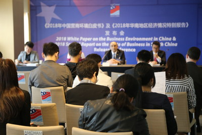 Press Conference of 2018 White Paper on the Business Environment in China and 2018 Special Report on the State of Business in South China
