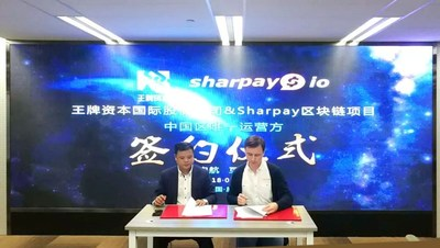 http://rockbands.net/wp-content/blogs.dir/3/files/2018/03/Sharpay_China_Blockchain_Alliance.jpg?p=caption